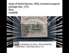 State of north borneo Postage Due Inverted used