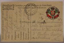 POSTA MILITARE 117 FRANCHIGIA  GRECIA  12.9.1917 #XP462B