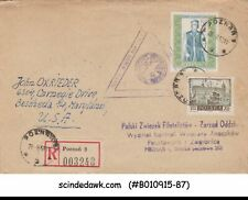 Poland - 1963 Registered Envelope To Usa With Stamps