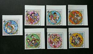 [SJ] Mongolia International Year Of The Child 1979 Children (stamp margin) MNH