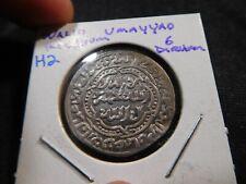 H2 Umayyad Dynasty Walid 6 Dirham