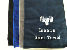 GYM PERSONALISED MICROFIBRE TOWEL - WEIGHTS / KETTLEBELL - CHOOSE SIZE