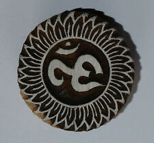 Om Aum Ohm Shaped 5cm Indian Hand Carved Wooden Printing Block