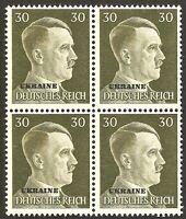 DR Nazi 3rd Reich Rare WWII Stamp Hitler Head Overprint UKRAINE Service Stamp