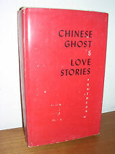 P'U SUNG-LING - Chinese ghost and Love stories - Pantheon - 1946