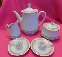 Mikasa Fine China Montclair Tea Set G9059 7pc Set,Made in Japan
