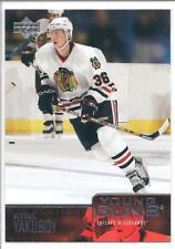 MIKHAIL YAKUBOV 2003-04 Upper Deck YOUNG GUNS Rookie Card RC #456