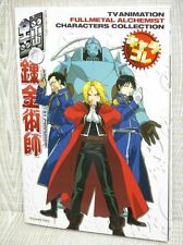 Fullmetal Alchemist Characters Collection w/Poster Art Book Se78*