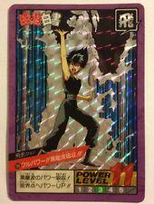 Yu Yu Hakusho Super battle Power Level Prism 166