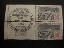 BLOC 2 timbres - YT 2237 - 1er jour - FRANCE - neufs** - ENS - 1982