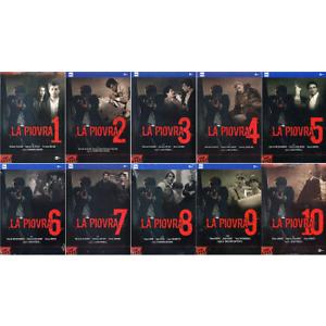 LA PIOVRA - La Serie Completa (27 Dvd) (10 Box)