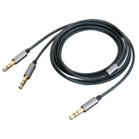 4FT 3.5mm Replace upgrade OCC audio cable For ONKYO A800 Premium headphones