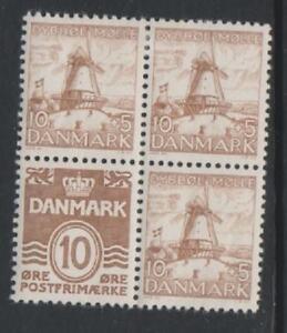 Denmark - 1937, 10 ore Booklet Pane - m/m - SG 271bb