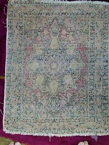 Vintage Persian (?) RUG