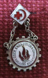 "USSR RUSSIA RED CROSS & CRESCENT BADGE  "" Be Ready For Sanitary Defense "" 1930s"