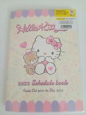 Sanrio Hello Kitty Planner 2022 Start October 2021 Monthly B6 New