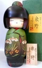 "Japanese Creative KOKESHI Wooden Doll Girl 8""H Izumino Floral, Made in Japan"