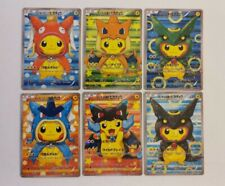 Carte Pokemon Pikachu Poncho limited Promo Ultra rare Jap proxy 7 cards