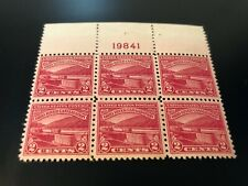 United States Scott 681 Plate Block OG NH CV $20
