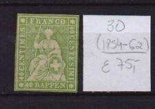 ! Switzerland  1854-1862.   Stamp. YT#30. €75.00!