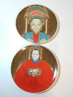 (2) Vintage Mandarin Dynasty Porcelain Plates By SEYMOUR MANN INC