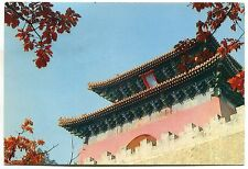 CARTE POSTALE ASIE CHINE  PEOPLE S REPUBLIC OF CHINA