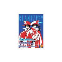 Clamp No Kiseki Vol. 3 Art Book Manga Anime MINT