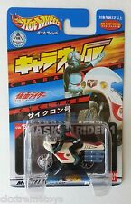Hot Wheels Masked Kamen Rider No.1 Cyclone CW15 Die Cast Metal Mattel Bandai