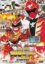 Gokaiger Goseiger Super Sentai 199 Hero Great Battle (2011) Movie _ DVD Region 0