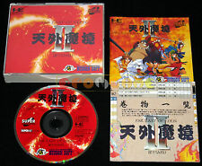 TENGAI MAKYOU II MANJI MARU Pc Engine CdRom² Versione Giapponese ••••• USATO