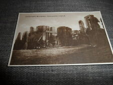 KENILWORTH CASTLE  Leicester's Buildings      POSTCARD VINTAGE GOOD COND