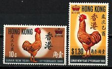 Hong Kong Stamps: 1969 SC 249-50 Lunar New Year Rooster Set Mint Hinged