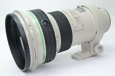 Canon EF400mm f/4 DO IS USM Lens