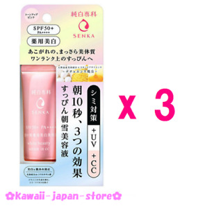 SHISEIDO Junpaku Senka White Beauty Serum in CC Whitening Sun Screen 40g x 3 lot