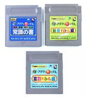 Lot Game Boy Goukaku Boy Series Trilogie x3 Nintendo GB japonais