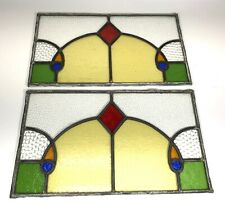 "Vintage Stain Glass Textured Window Panels 17.5 X10 1/4"" Each"