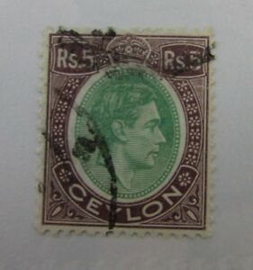 1938 Ceylon SC #289 KGVI  used stamp