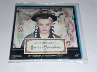 "7"" Culture Club - Karma Chameleon JAPANESE"