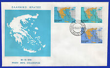 GREECE 1978 THE GREEK STATE UNOFFICIAL FDC