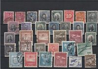 Mixed Vintage Chile Stamps Ref 28956