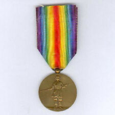 JAPAN. Victory Medal 1914-1920, Japanese rare unofficial issue