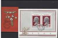 russia stamps ref r10048