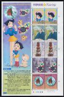 Japan 2004 postfrisch Kleinbogensatz MiNr. 3632-3639  Zeichentrickfiguren