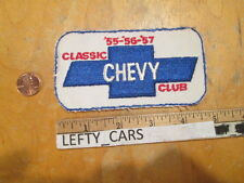 '55-'56-'57 CLASSIC CHEVY CLUB EMBROIDERED CLOTH Vintage PATCH - Very Rare!
