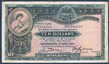 HONG-KONG - 10 DOLLARS Pick n° 178.c du 1er avril 1941 en TTB N° U684,144