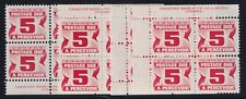 Canada Sc #J25 (1967) 5c Postage Due Plate Block Matched Set Mint VF NH