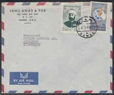 1960 Syrien Syria Cover Damaskus to Germany, Agriculture Kawakbi [ca761]