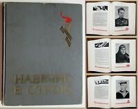 1973 RR! Soviet Russian Military Book Album about Heroes of WW2 FOREVER IN RANKS