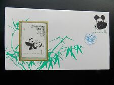 China, PRC, T106 FDC by Zhijiang Stamp Company with a New T106M