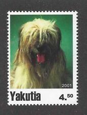 Rare Photo Postage Stamp Pyrenean Shepherd Dog Yakutia 2001 Mnh